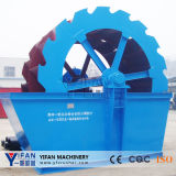 China Leading Technology Sand Washing Machinery