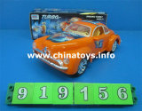 Prendedor elétrico de brinquedo com bateria operada de plástico Bo Car (919156)