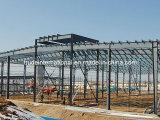軽い鉄骨構造のプレハブかプレハブの鋼鉄倉庫