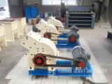 Mini trituradora de martillo de piedra de Yuhong en venta