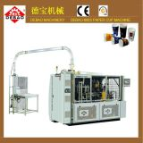 차와 Coffee Cup Making Machine