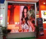 Novo tipo 2016 de P4s Skymax diodo emissor de luz eletrônico da alameda de compra que anuncia a placa