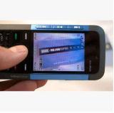 мобильный телефон 5310cell открынный телефоном первоначально