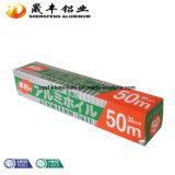 単一の側面の使い捨て可能な高品質のアルミホイルのペーパー