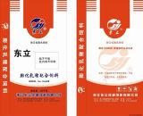Qualitäts-Verpackungs-gesponnener Plastikbeutel für Zufuhr mit buntem Druck