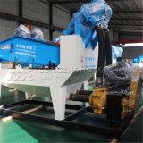 Het Systeem van het Recycling van de Verwerking van het Zand van de boete/van de Bouw voor Verkoop
