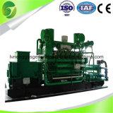 conjunto de generador del gas natural 200kw