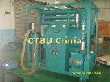 超真空の変圧器の油純化器