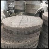 Vaso tejido Internals del acoplamiento de alambre del acero inoxidable/embalaje de la torre/embalaje estructurado