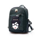 Fördernde Freizeit-Mädchen-Schultasche, Rucksack, Schultasche für Campus, Reisen, kaufend