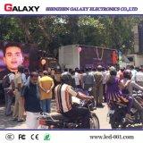 El panel/visualización publicitarios móviles al aire libre de los carros de P5/P6/P8/P10 LED para el alquiler/el acontecimiento