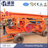 O mais popular! Tipo equipamento Drilling do reboque de Hf-6A de excitador de pilha