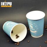 最もよい製造者の使い捨て可能なコップ