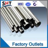 Tubo d'acciaio senza giunte inossidabile laminato a caldo di AISI 304