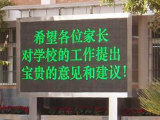 Diodo emissor de luz ao ar livre que anuncia a tela do módulo do quadro de avisos