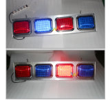 최고 밝은 정책 차 정책 역 빨간 파란 안전 섬광