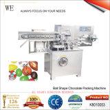 球の形チョコレートパッキング機械(K8010053)