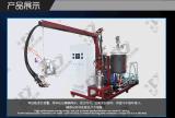 Calentador de agua de la PU de aislamiento de espuma Máquina de llenado