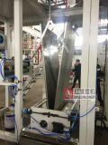 La refrigeración por agua rotatoria muere la máquina que sopla de la película principal de los PP