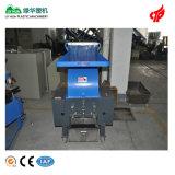 Ldf Serien-starke Plastikzerkleinerungsmaschine