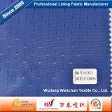 Ткань Dobby полиэфира высокого качества для подкладки Jt311 одежды