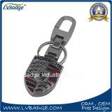 최신 판매 주문 로고 금속 차 열쇠 고리