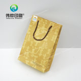 ギフトのための習慣によって個人化されるクラフト包装紙袋
