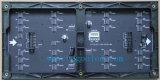 상점가를 위한 실내 SMD HD P4 풀 컬러 발광 다이오드 표시 모듈