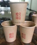 紙コップの習慣によって印刷される使い捨て可能