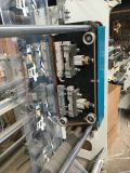 Automatischer Belüftung-Datei-Beutel mit dem Schweber-Reißverschluss Attachingt Beutel, der Maschine (BC-600, herstellt)