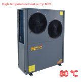 ラジエーターの暖房、ファンコイル、床暖房および熱湯80 Cの程度の高温ヒートポンプのためのマンゴのヒートポンプ