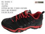 3 ботинка идущих людей цвета Stock