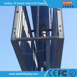 건물 광고를 위한 옥외 P8 풀 컬러 발광 다이오드 표시 위원회