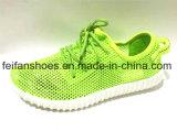 最も新しい女性の注入のズック靴の余暇の靴(FFDL1112-01)