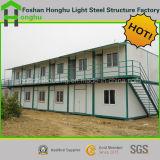 판매를 위한 Prefabricated 휴대용 집 콘테이너 집