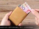 RFID, das unbedeutende PU-lederne dünne vordere Pocket Mappe blockt