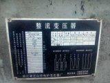 Gebruikte Dongyang Baoma 6 trekt de MiddenOven van de Frequentie aan