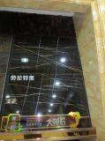 la piedra del suelo 60X90-Marble embaldosa el azulejo de la porcelana del material de construcción