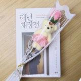 소형 장난감 곰 꽃다발