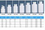 Bottiglia di plastica quadrata per la medicina di sanità