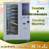Еда питания и свежий торговый автомат пиццы с лифтом