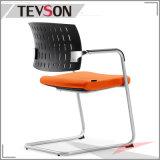유일한 회의 의자 회의 가구 회의 의자 다채로운 의자