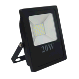 20W Cool White Flood Light