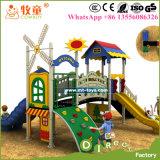 子供の屋外の運動場の作業、中国の外の運動場のゲームの工場