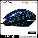 Mouse ergonomico ottico registrabile di gioco 6D di Dpi di vendita diretta della fabbrica più poco costosa