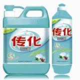 Orange Abwasch-flüssiges Reinigungsmittel, Haushalts-Chemikalien