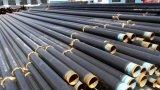 Anti-Corrosion стальная труба для жидкой передачи