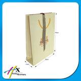 Kraft blanc Sac en papier avec du papier poignée Twist