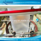 Máquina de sopro da película plástica do LDPE /HDPE (BX-SJ)