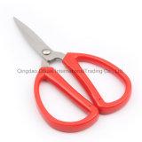 Ножницы домочадца нержавеющей стали ручки PVC прочные для ткани вырезывания,